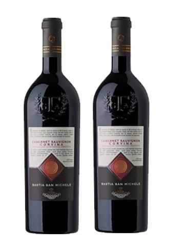 Rượu vang Ý Bastia San Michelle Corvina Cabernet Sauvignon