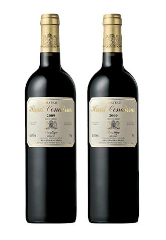 Rượu vang Pháp Chateau Haut-Condissas Prestige