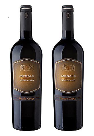 Rượu vang Ý Megale NegroAmaro Salento Giorgio (Brown Label)