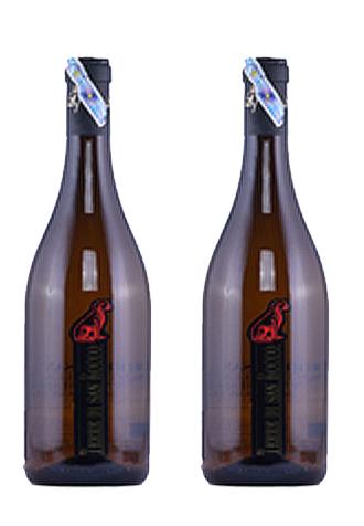 Rượu vang Ý Terre di San Rocco Vino Bianco LTD Canto della Vigna